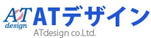 ATデザイン京都・東京・大阪  Wordpress(ワードプレス)サイトならATデザイン・格安
