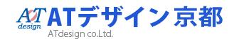 京都ホームページ制作 ATデザイン京都・東京・大阪  Wordpress(ワードプレス)サイト制作ならATデザイン・格安
